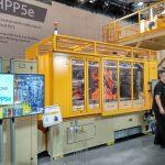 מערכת HyPET® HPP5e של HUSKY הוצגה לראשונה ב-K